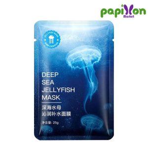 ماسک آبرسان و شفاف کننده عروس دریایی بیسوتانگ
