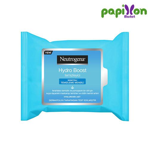 دستمال مرطوب پاک کننده آرایش هیدروبوست نیتروجینا