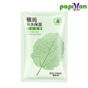 ماسک آبرسان برگ درخت چای بیسوتانگ