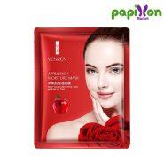 apple skin moisture mask venzen