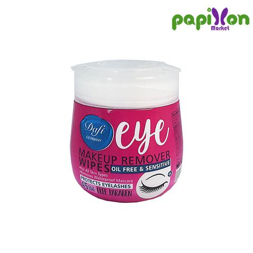 دستمال مرطوب پاک کننده آرایش چشم دافی