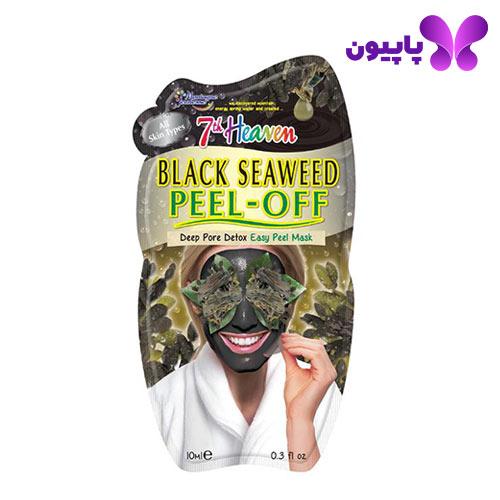 ماسک پیل آف جلبک سیاه سون هون