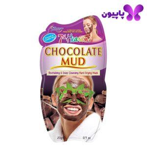 ماسک خاک رسی شکلات سون هون