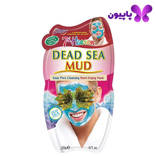 ماسک خاک رسی نمک دریایی سون هون