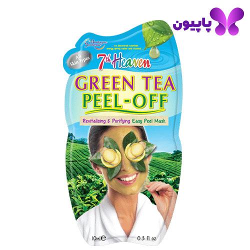 ماسک پیل آف چای سبز سون هون