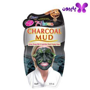 ماسک خاک رسی ذغال سون هون