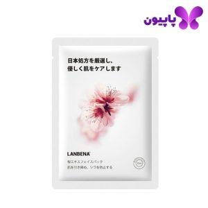 ماسک نقابی آبرسان شکوفه گیلاس لانبنا