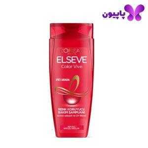loreal-2'SI1-ARADA-color-vive-shampoo