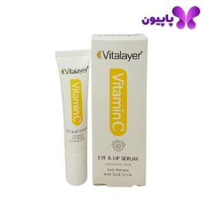 سرم دور چشم و لب ویتامینC ویتالیر