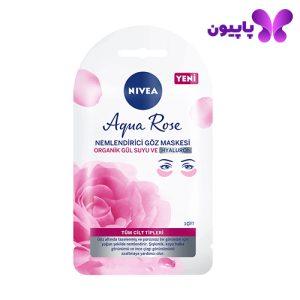 aqua rose nemlendirici goz maskesi organik